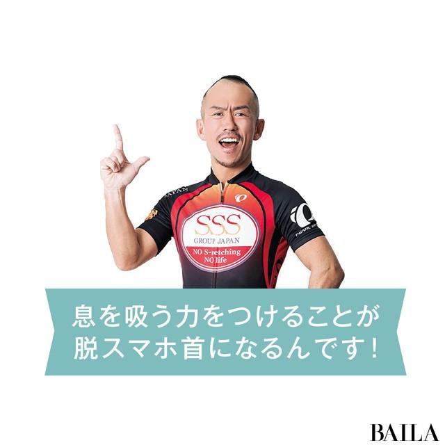 【ストレッチ2】斜角筋ストレッチ