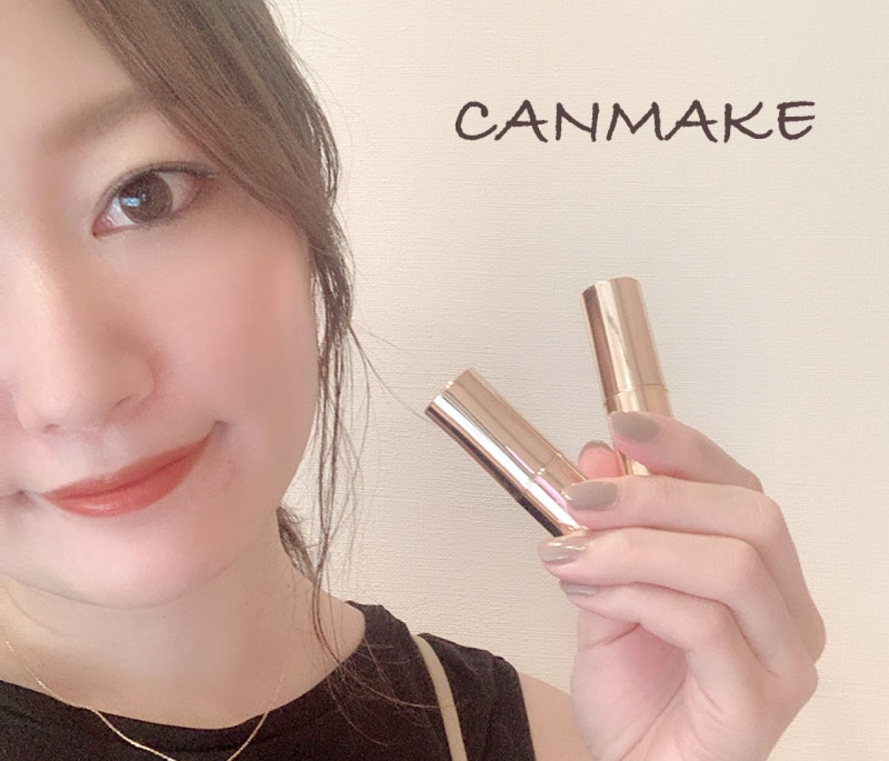 【CANMAKE】優秀で可愛い!プチプラリップ♡