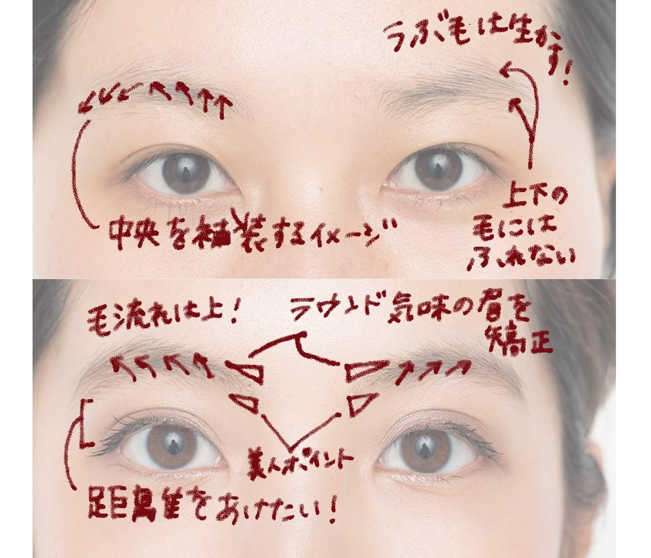 「毛がありすぎて困ってる」人の眉毛の整え方【長井かおりさんの赤ペン眉講座】