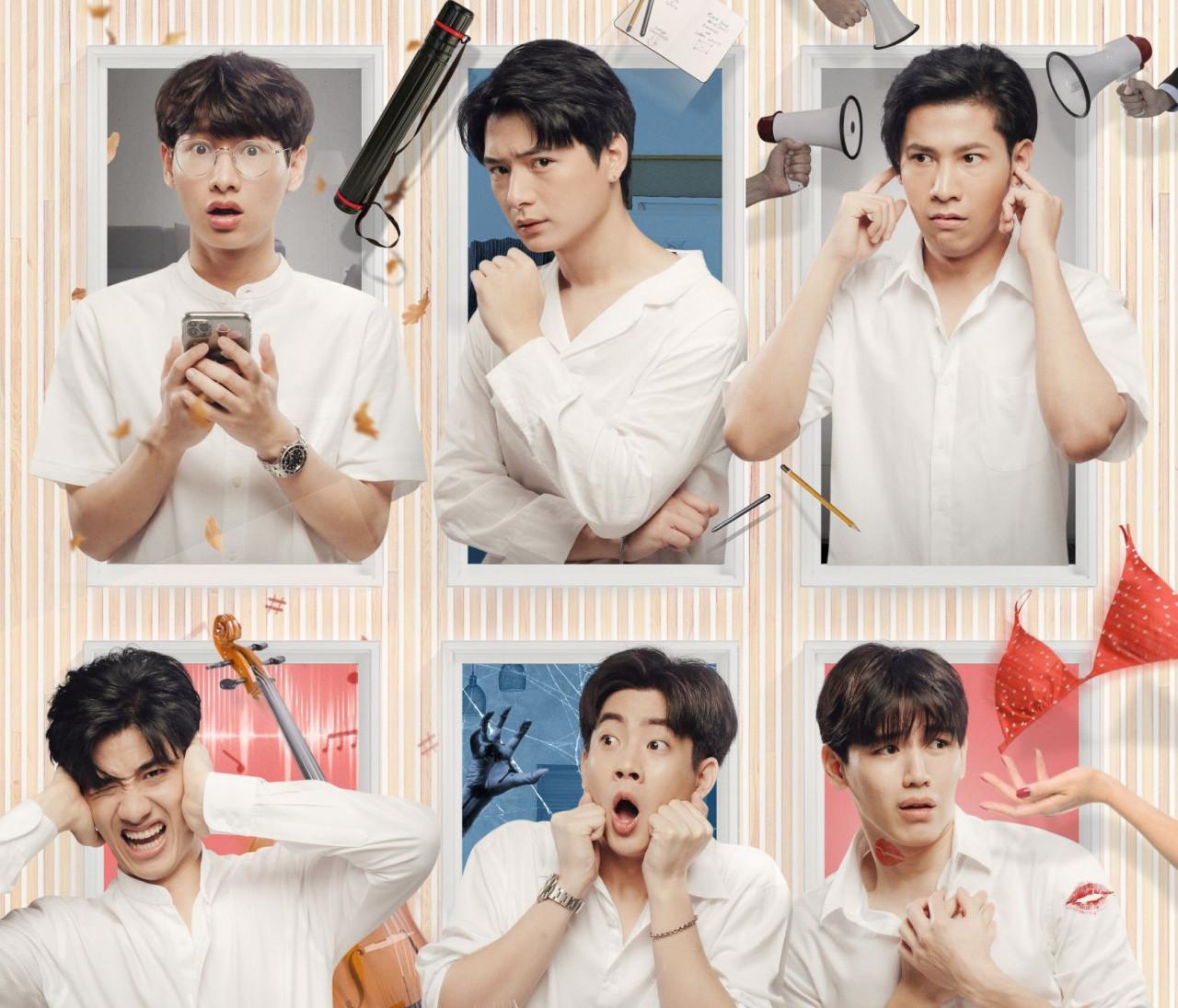 タイのBLドラマ界の人気カップル3組が共演!ワケあり6人のおかしな同居生活『I'm Tee, Me Too/アイム・ティー、ミー・トゥー』【美しきタイドラマの世界/第11回】