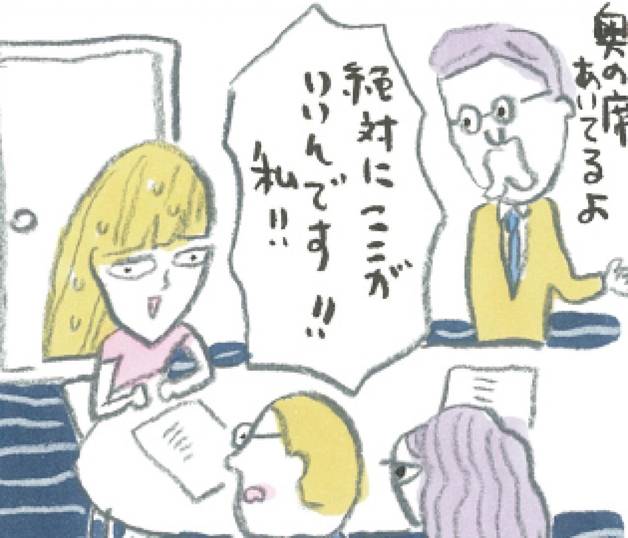 【涙の膀胱炎エピソード】みんなが職場やデートで苦労したことって?