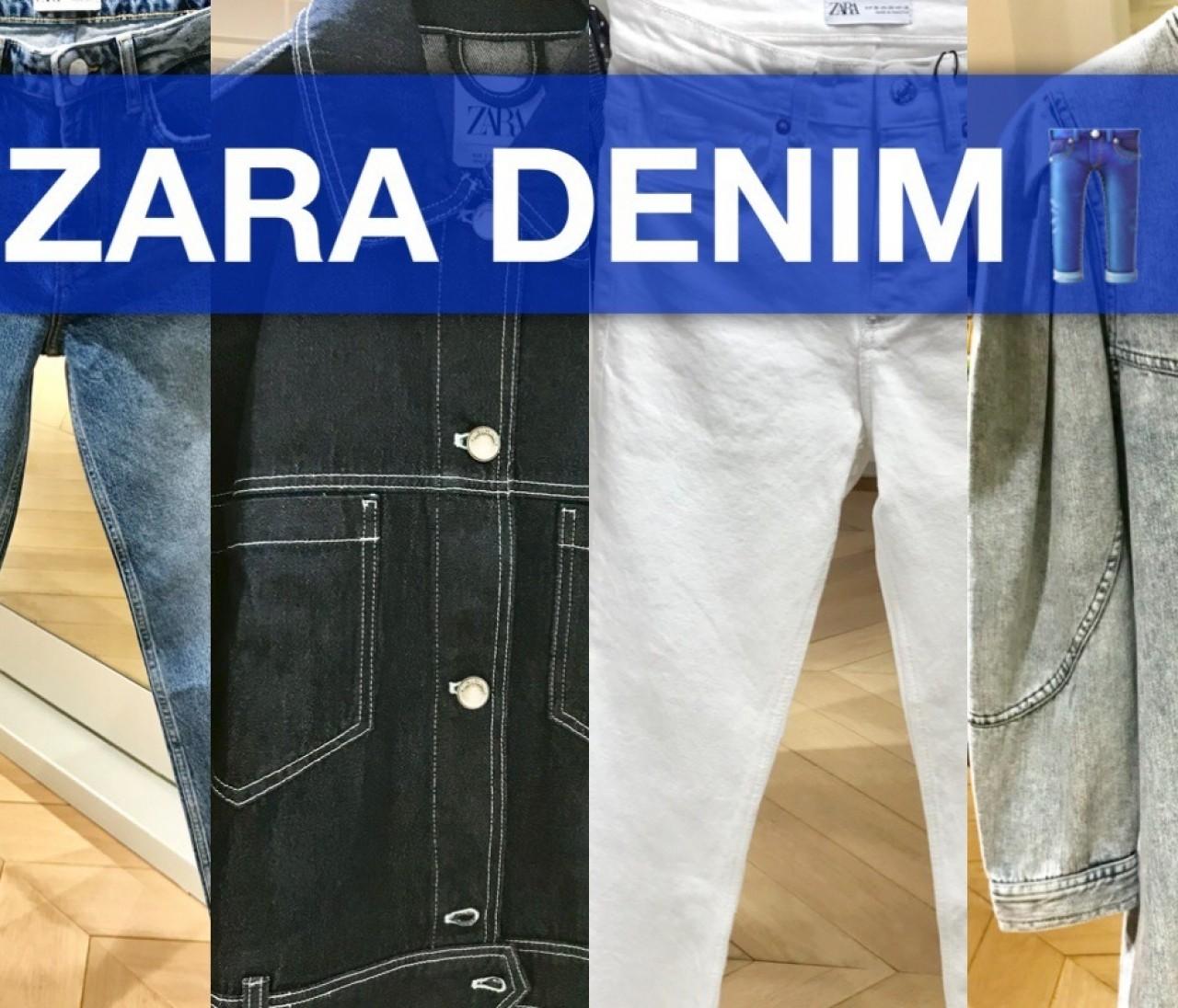 【ザラ(ZARA)】デニム&ジーンズがおしゃれな30代女子から絶大な支持を得る8つの理由