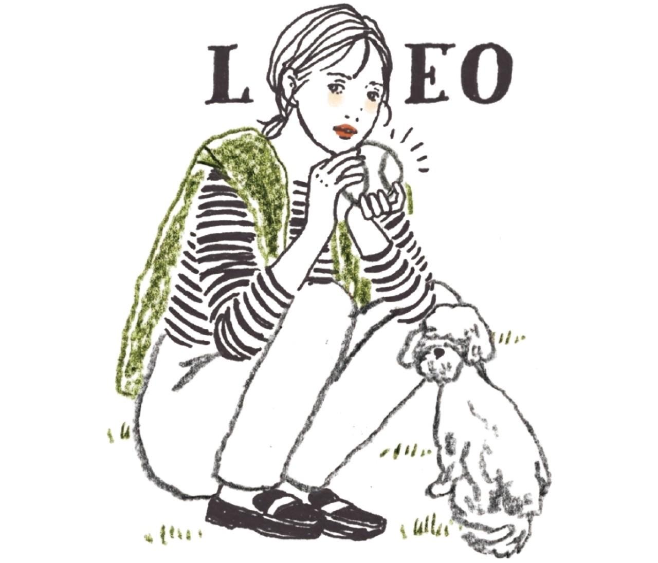 【獅子座】鏡リュウジの星座占い(2020年11月12日〜12月10日)