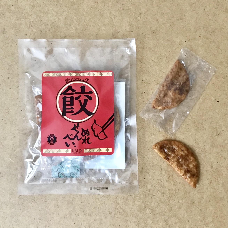 餃子ぬれせんべい¥257/カルディ コーヒーファーム