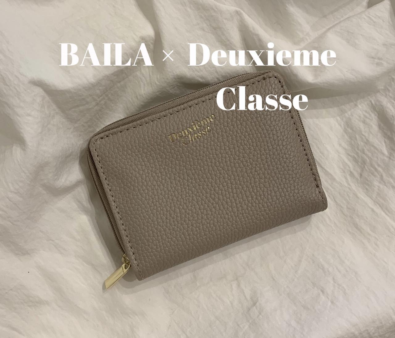 4月号付録は『Deuxieme Classe』ミニ財布♡