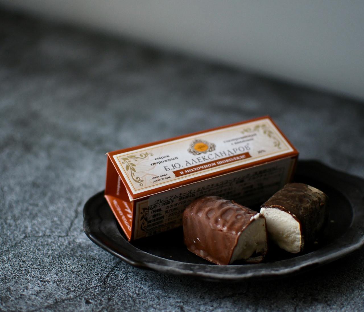 【カルディおすすめ】マリトッツォに続く神スイーツはコレ! 新感覚のチーズケーキ「ロシア プレミアムチーズ」【元フードバイヤーmanamiのコスパなグルメ&スイーツ】