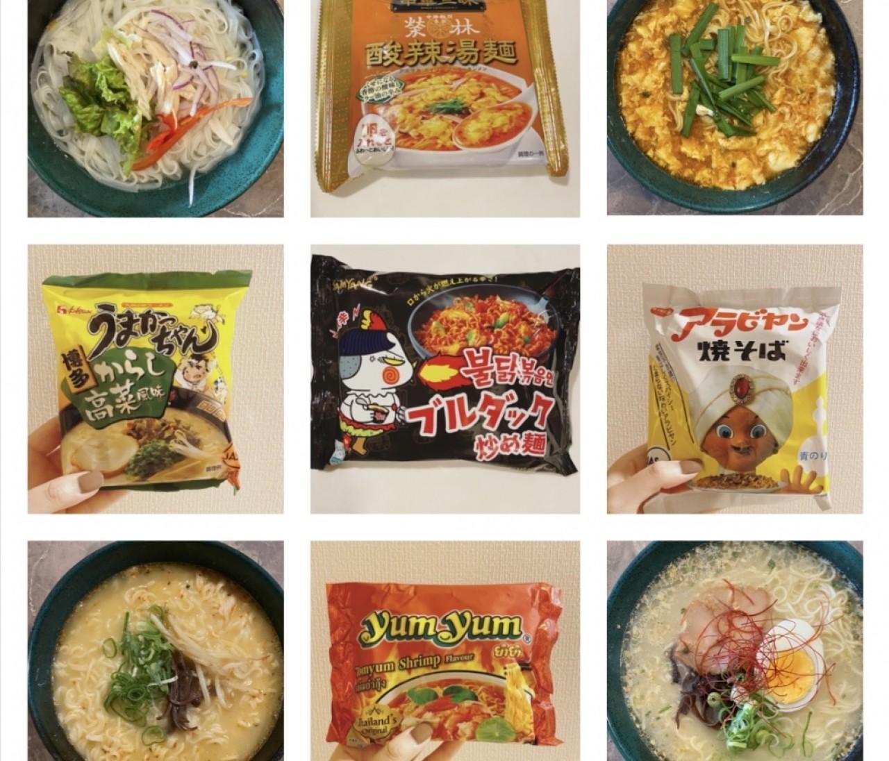 簡単!絶品!気になる【袋麺】を徹底食べ比べ10選!!