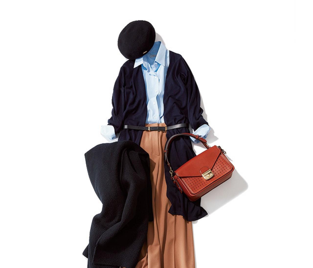 いつものパンツスタイルも、ロングカーデ&ベルトで見違え!