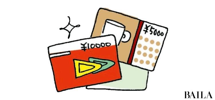 値段変動アリor非課税品は駆け込み買いNG!【30代のための増税前セミナー③】_4