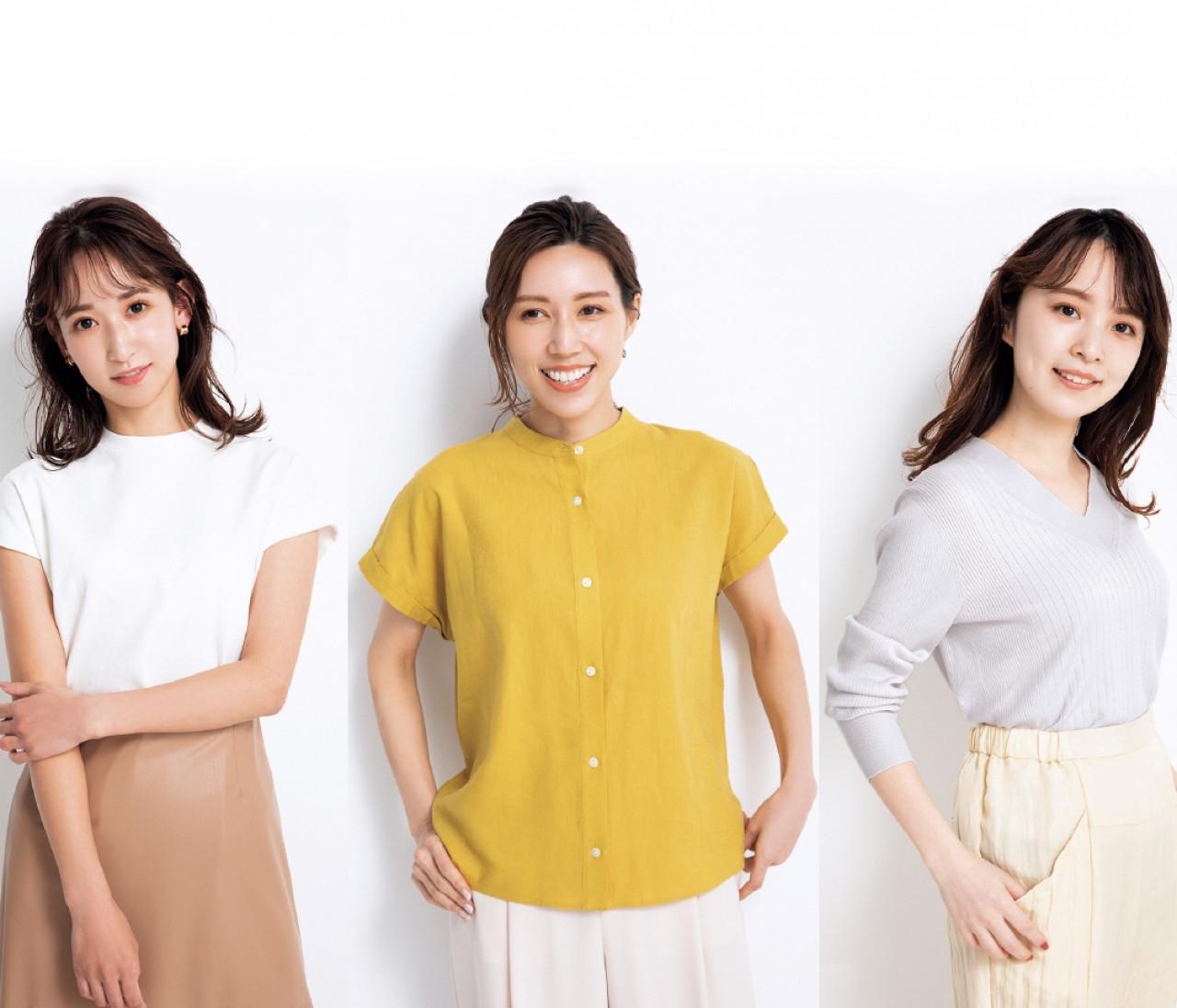 【骨格診断・ブラ編まとめ】タイプ別に リブニット、シャツ、Tシャツに合うブラをたっぷりご紹介!