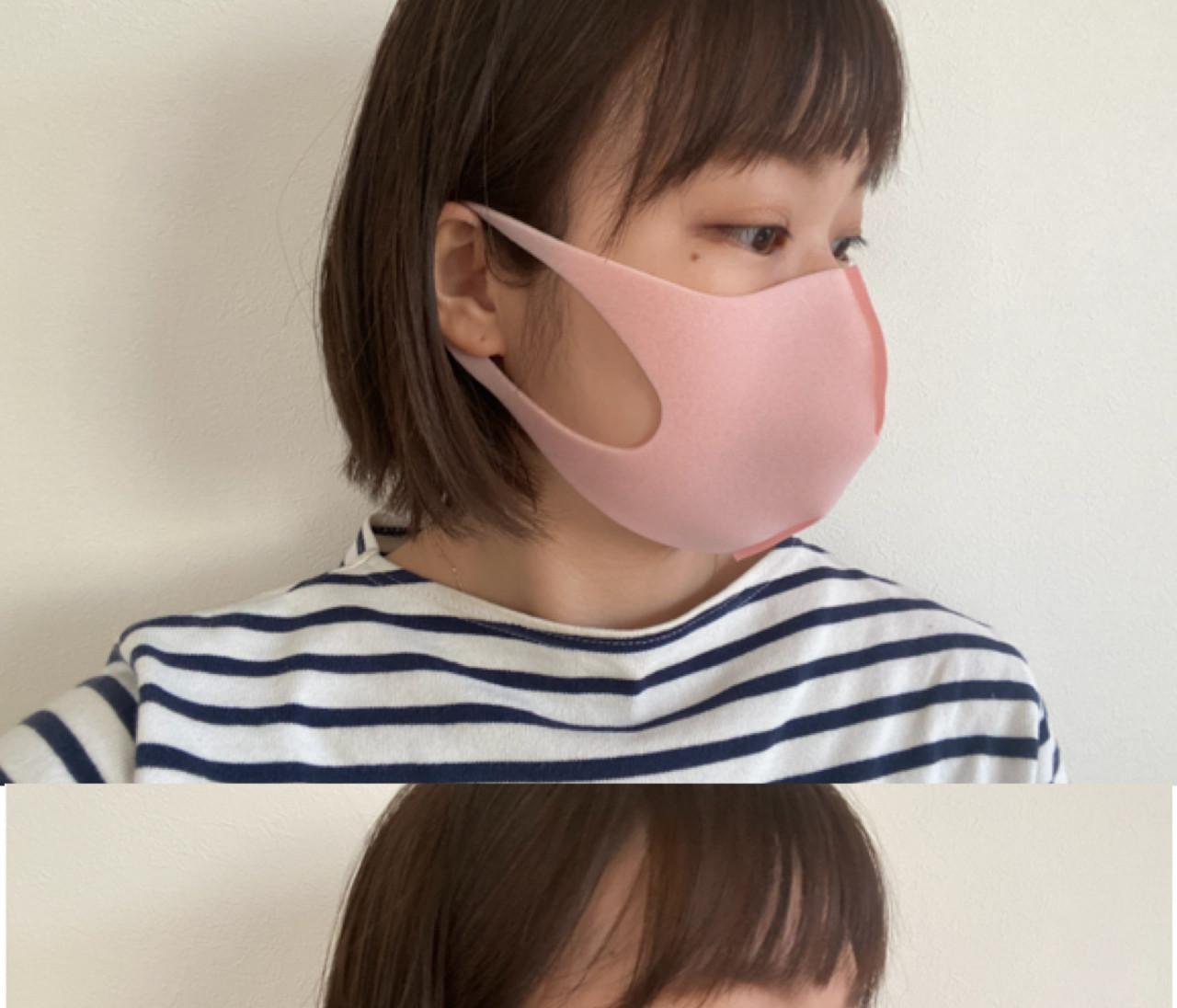 切り替えバイカラーで小顔効果!シェーディングマスクを始めました!