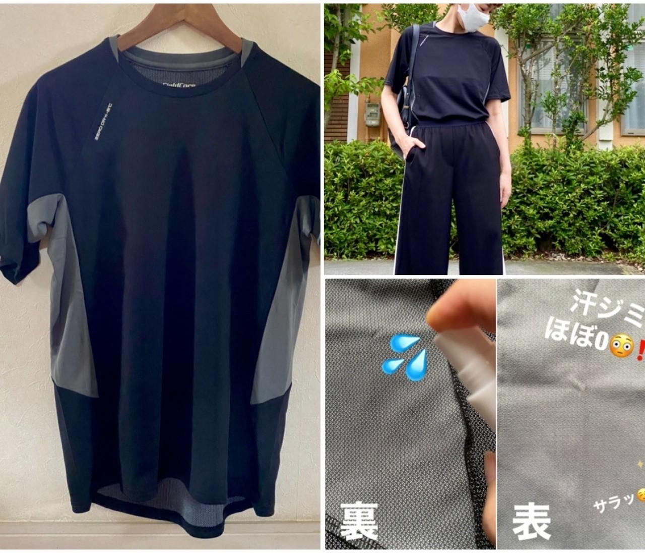 【ワークマン(WORKMAN)】¥980で遮熱・吸汗・速乾・UVカット「肌がさらさら ZERO DRY®︎ -5°C」Tシャツレビュー&残暑コーデ