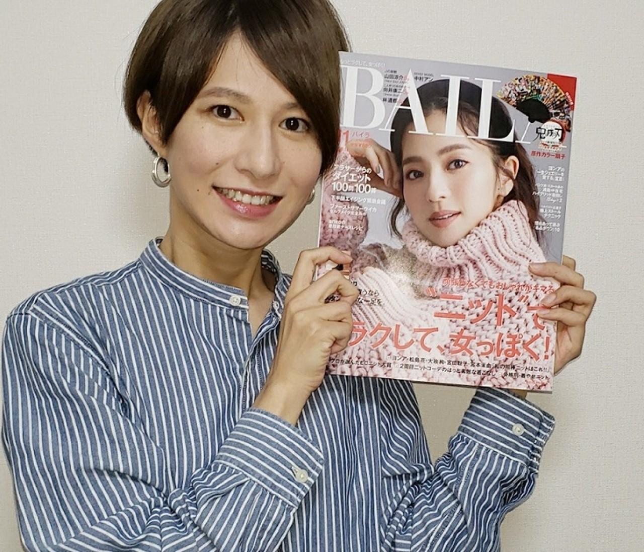 【新スーパーバイラーズ】初めまして!佐々木茉澄です!