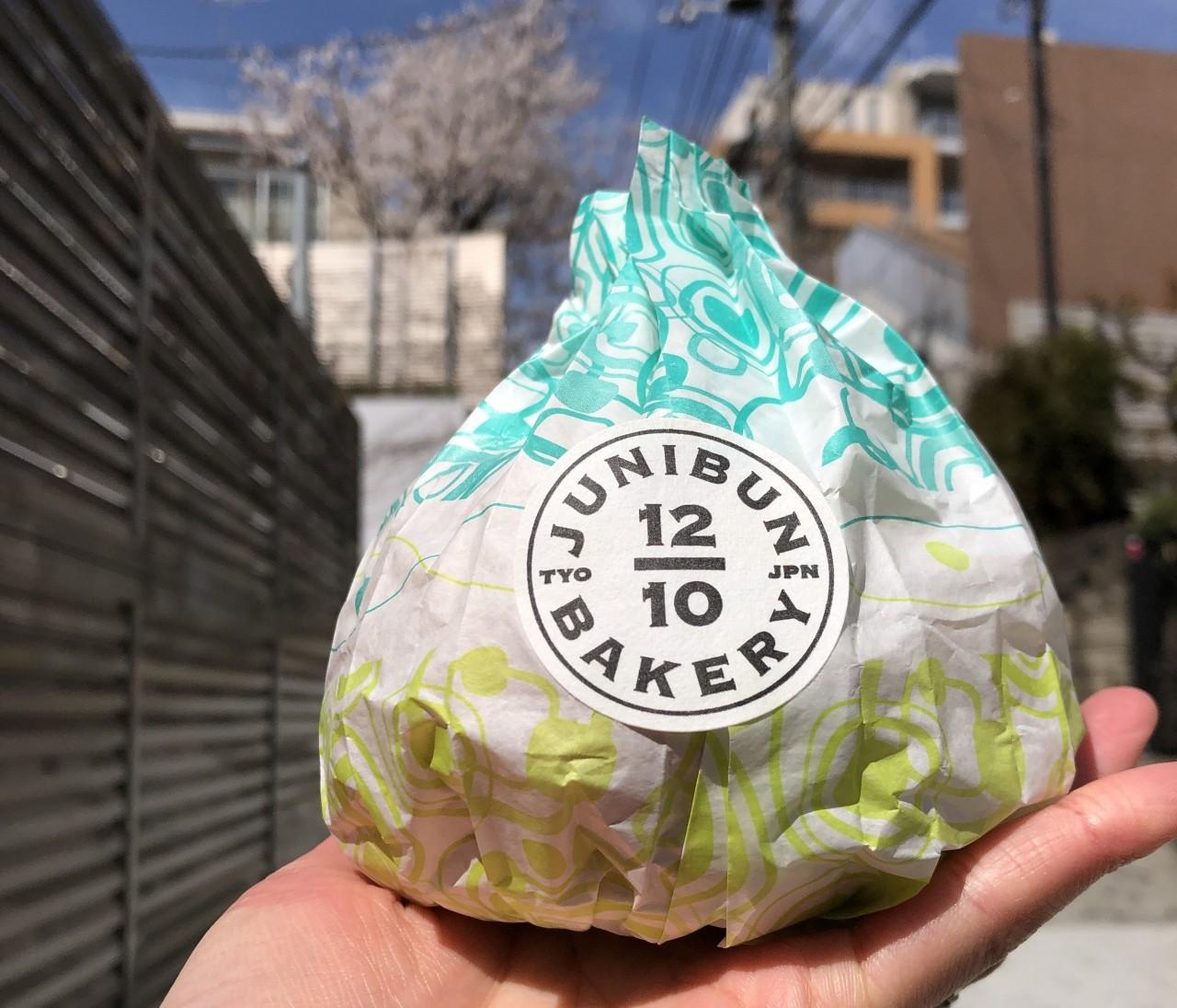 【私のパン活】365日のオーナー杉窪シェフのお店が新宿にも!
