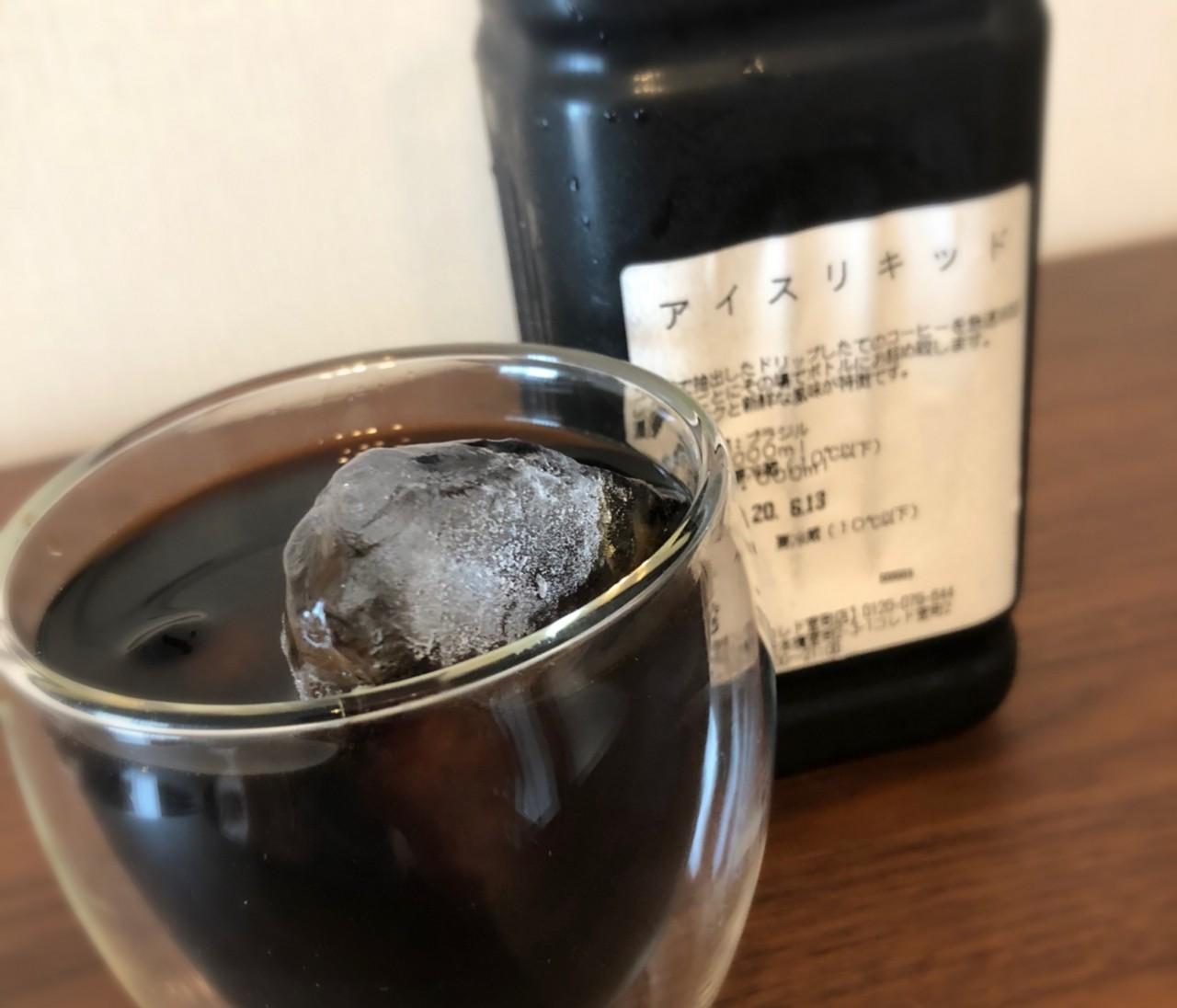 【エディターのおうち私物#40】コーヒー党を魅了する絶品アイスコーヒー!やなか珈琲の「アイスリキッド」