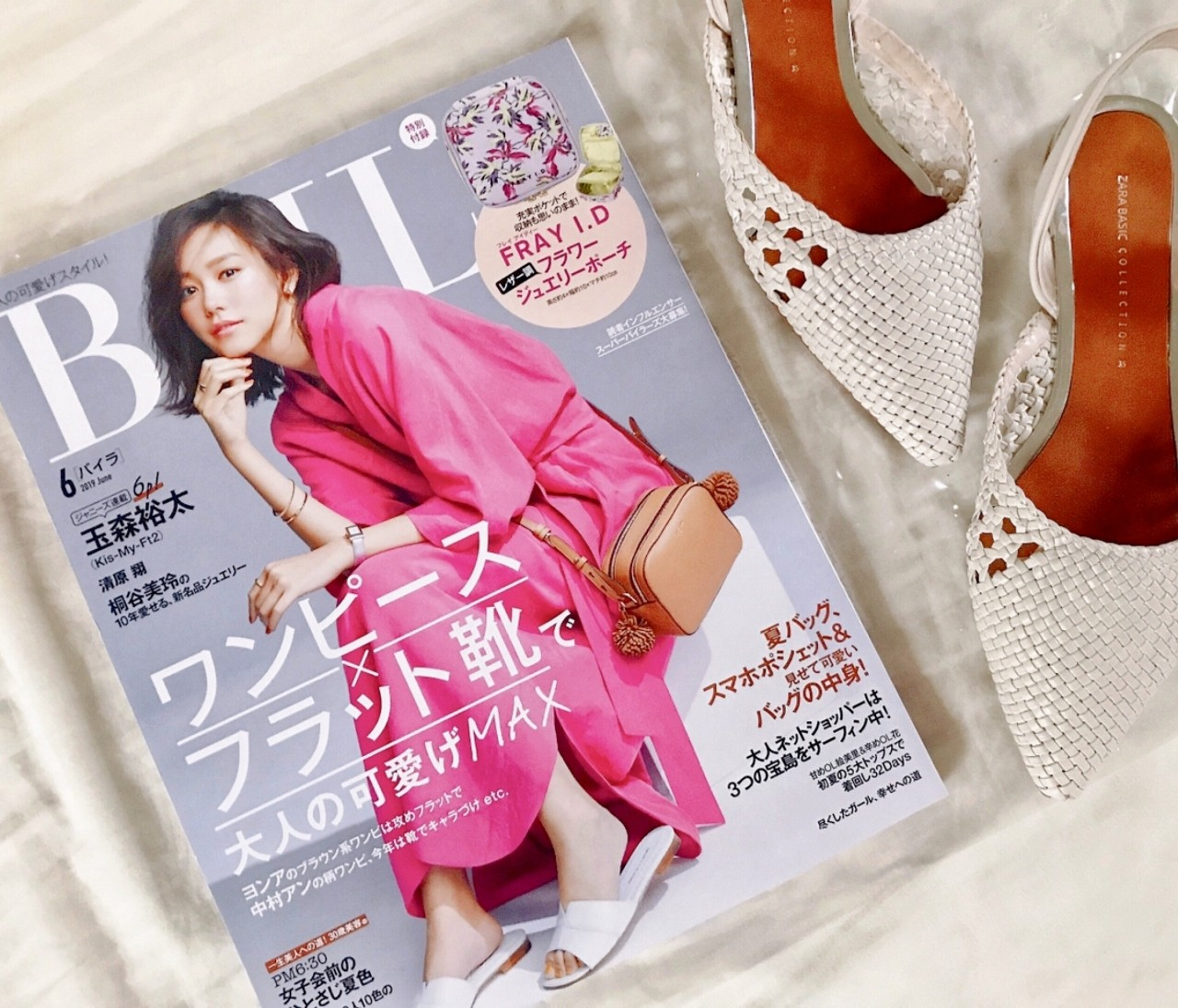ZARAフラット靴×セットアップ♡BAILA6月号コーデ