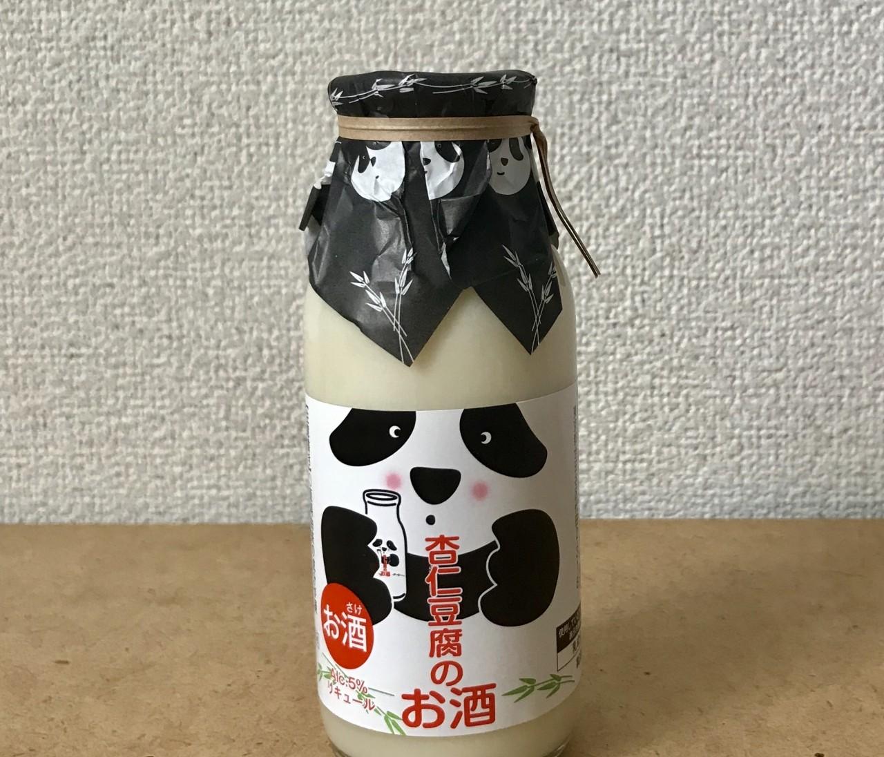 【カルディ(KALDI)】超人気デザート杏仁豆腐がお酒に♡ おいしい飲み方レシピ6選