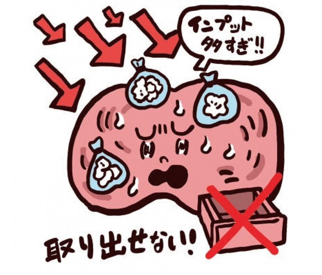 【スマホで脳、疲れてませんか?まとめ】30代にも増加! もの忘れ、倦怠感、うつ…原因は「スマホ脳」かも!?