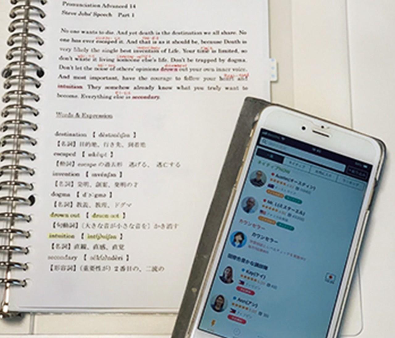 【大人の勉強リスタート】オンライン英会話で英検1級に合格した秘訣とは?