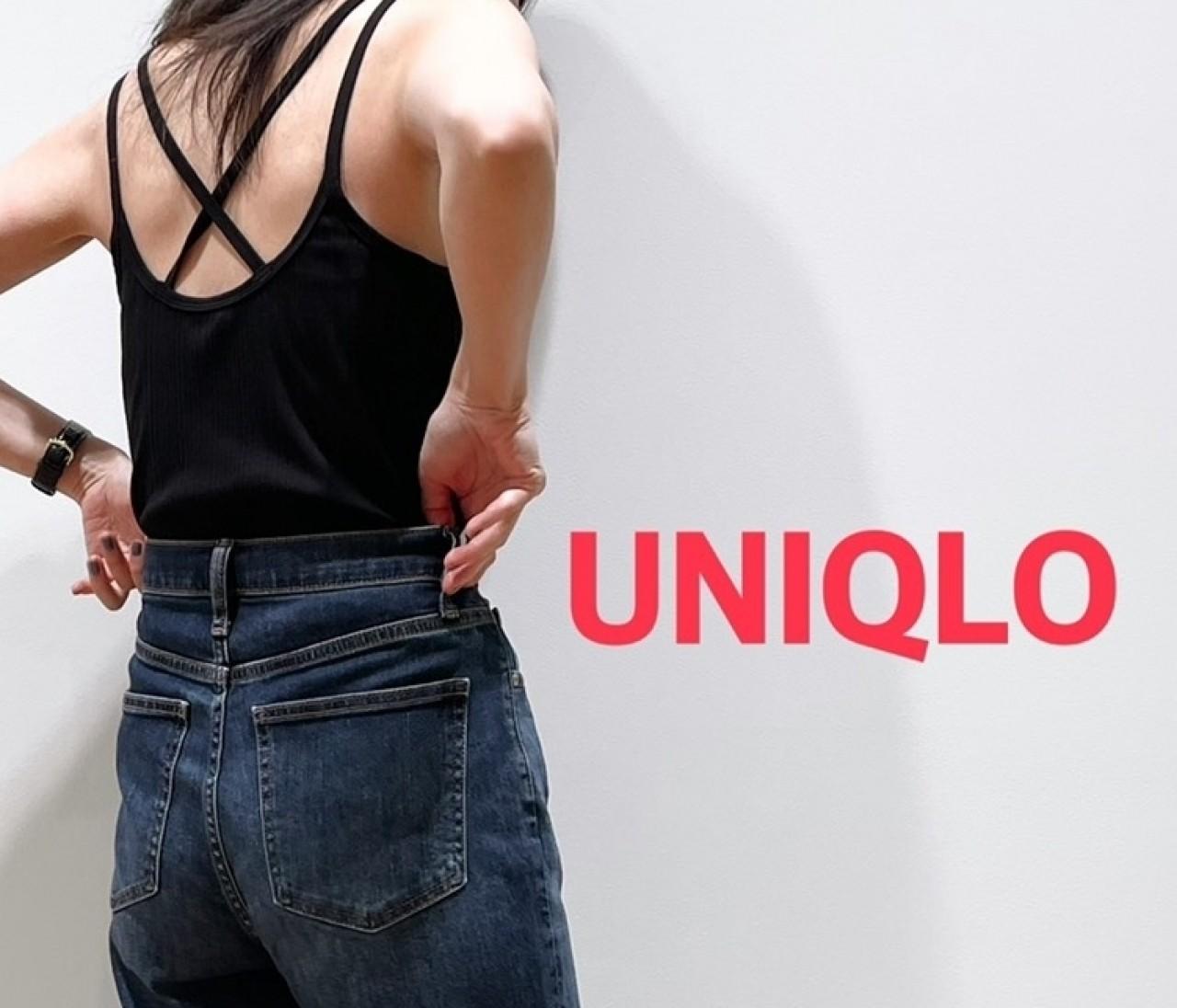【UNIQLO(ユニクロ)】のカップつきキャミが服として使える! 夏から秋の着回しコーデ【身長150cmエディターchiakiの30代おしゃれTIPS】