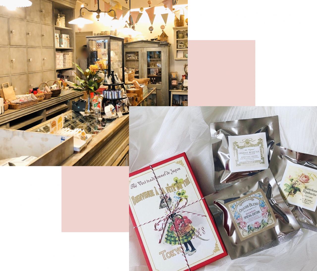 【1ランク上のギフトを】バレンタインにも♡お洒落な日本茶専門店