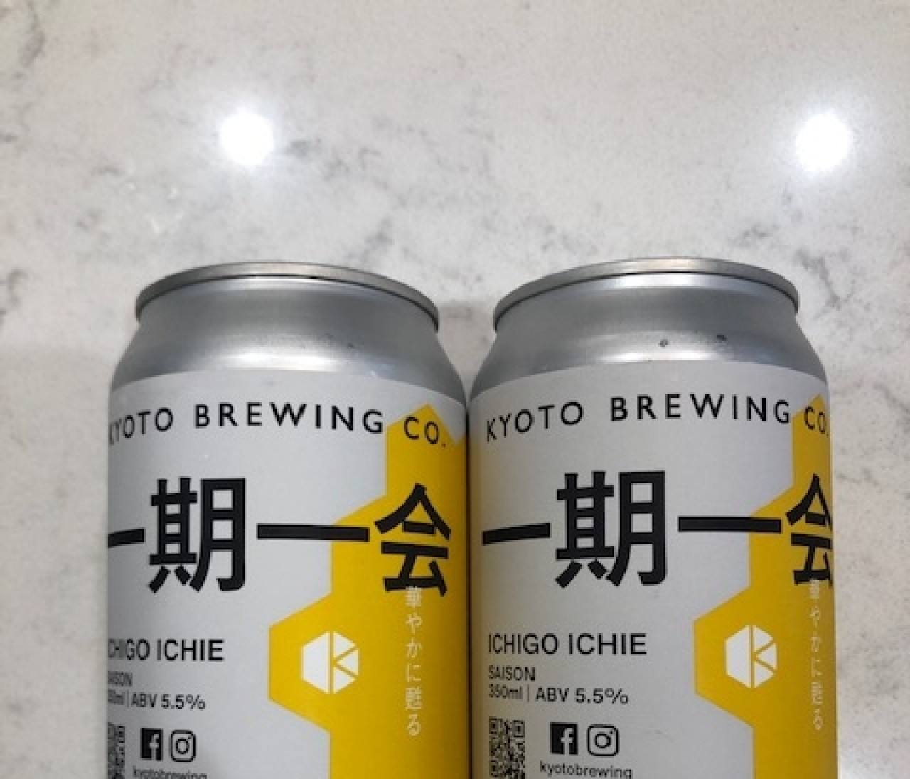 蒸し暑い夏にぴったりな京都発クラフトビール「一期一会」【30代に幸せをくれるものvol.59】
