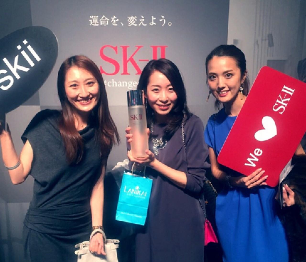 SK-IIのイベントに参加してきました!