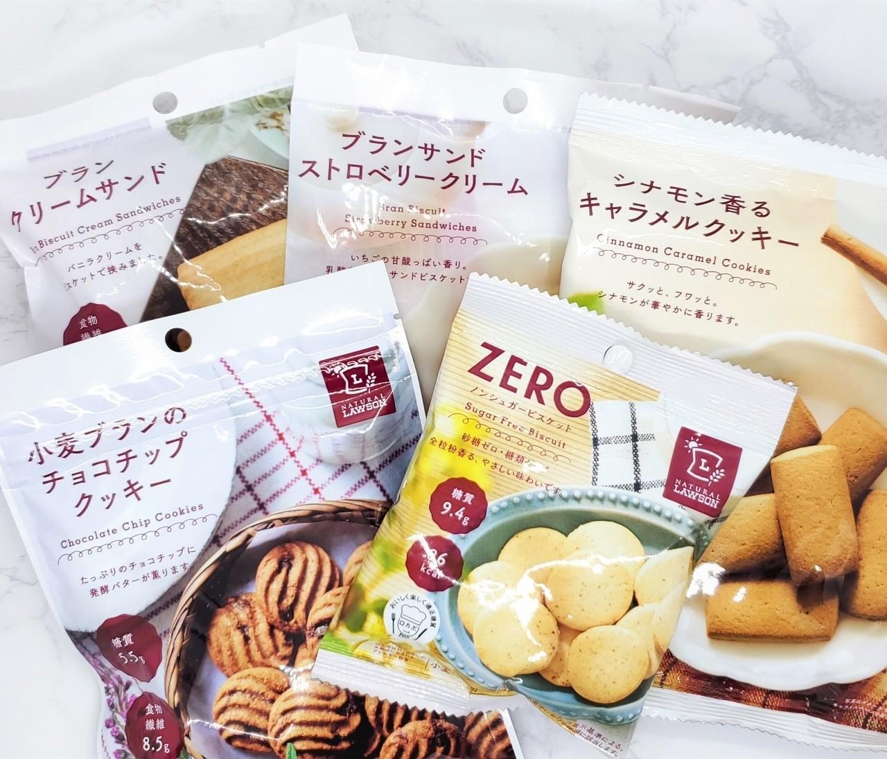 【ローソン】低糖質でも嬉しい甘さ♪ロカボクッキー&ビスケットがおすすめ!