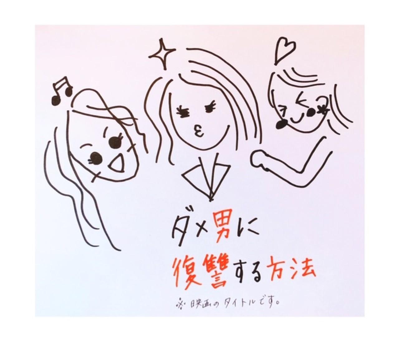 #おうち時間【家事中に気楽に流し見できるオススメ映画集】