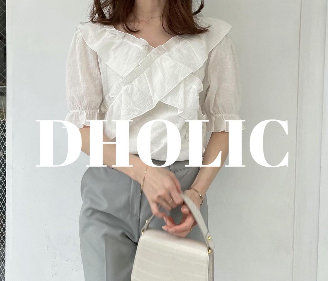 【DHOLIC】高レビュー2300円の美シルエットパンツ♡