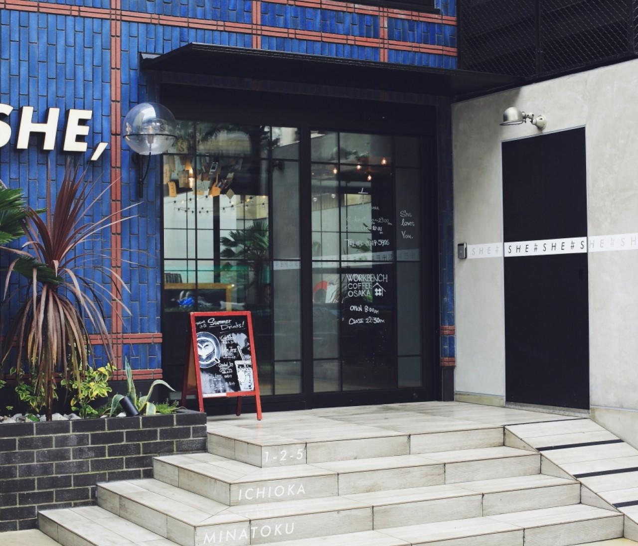 アナログ×トレンドのハイブリッドホテル。大阪のコンセプトホテル③【関西のイケスポ】