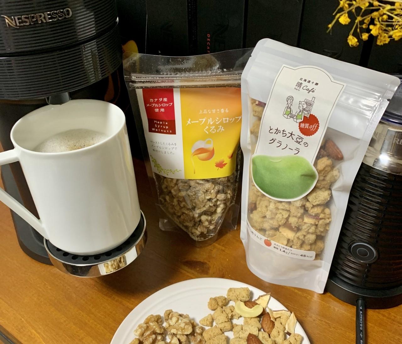 【エディターのおうち私物#34】在宅勤務の息抜きにおすすめなおやつとコーヒーメーカー