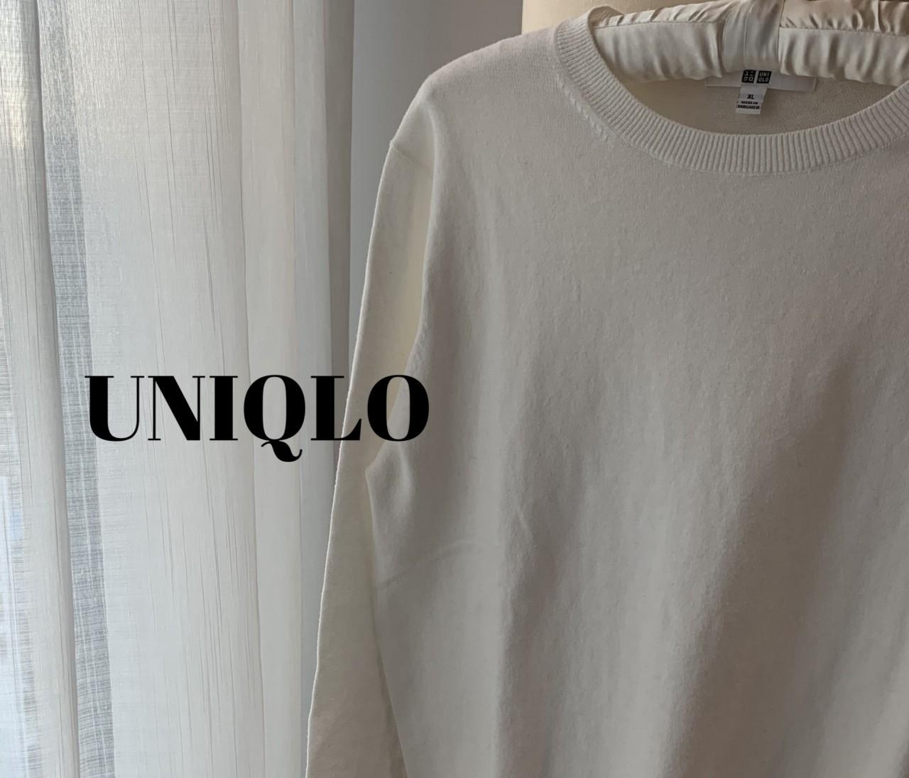 春先まで活躍。UNIQLOコットンカシミヤセーターの魅力