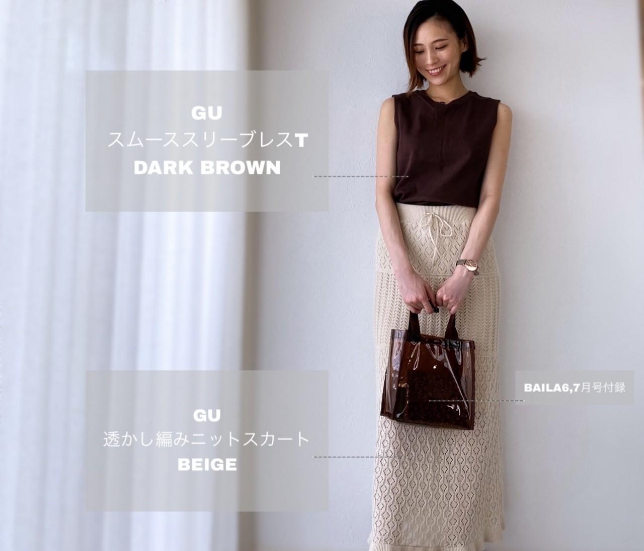 GUコーデ!大人気の透かし編みニットスカートが進化して再販!