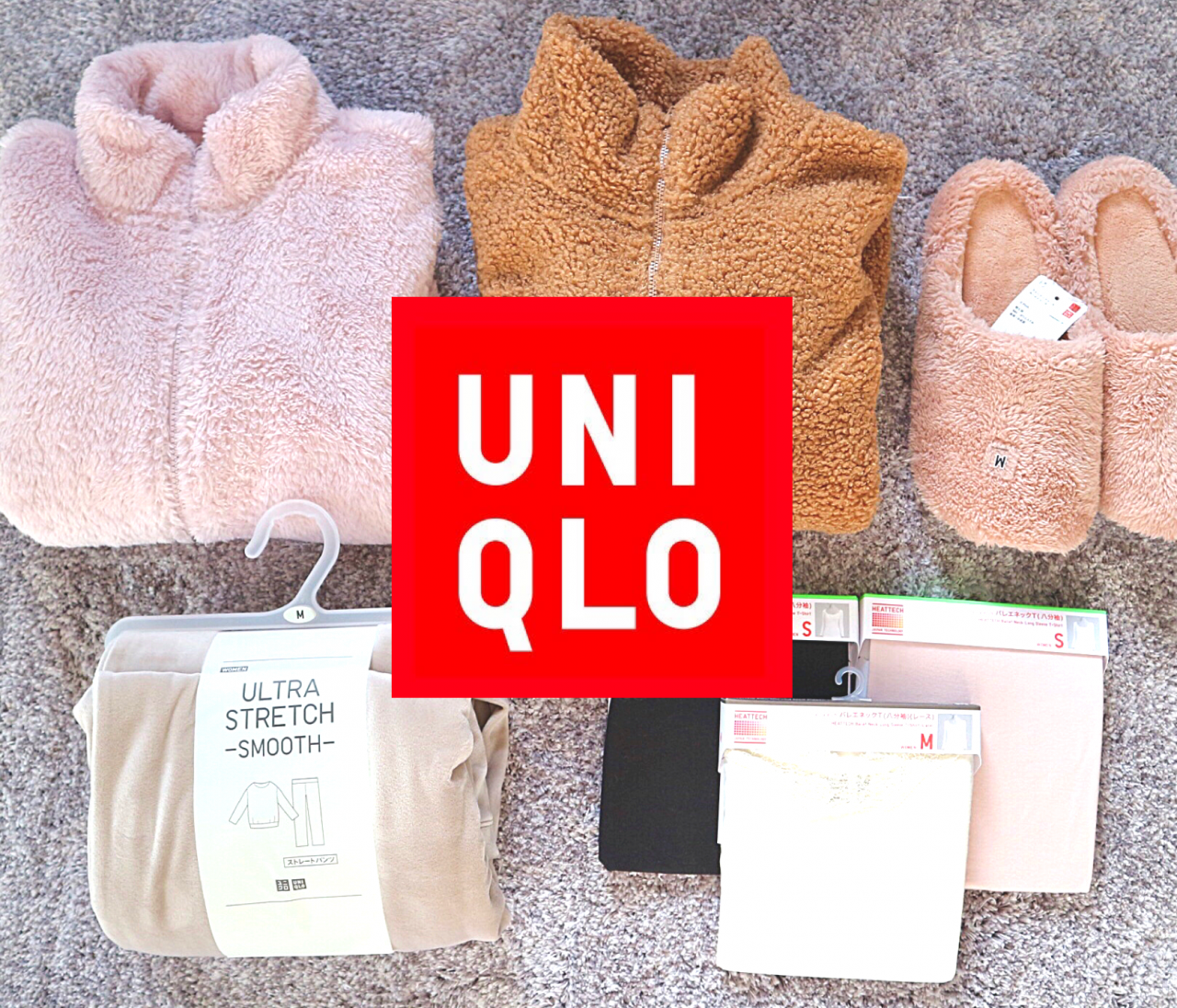【ユニクロ】感謝祭購入品!寒い冬に備える暖かグッツたち♡