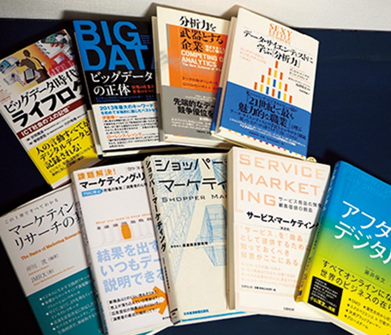【大人の勉強リスタート】仕事で活用!「マーケティング検定」の勉強法