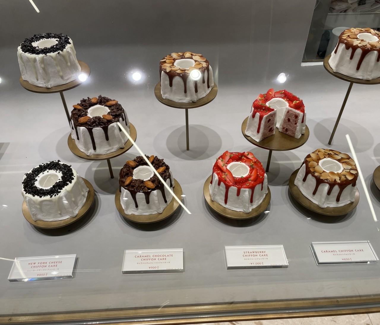話題の渋谷 MERCRE bisのシフォンケーキを。