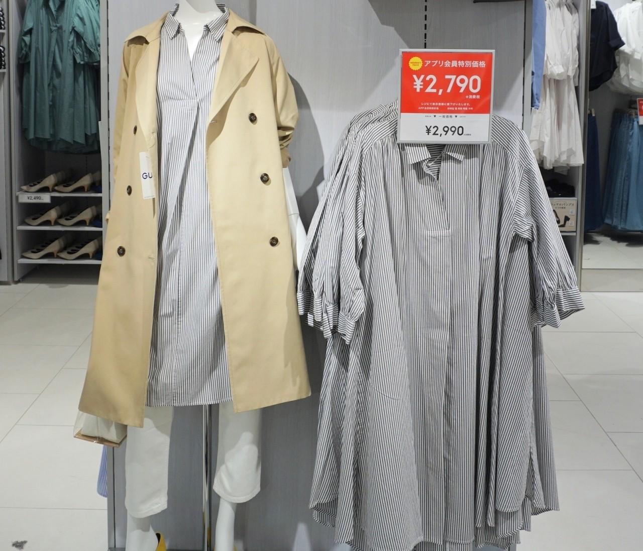 【GU(ジーユー)】渋谷店で30代女子に人気の通勤服&バッグ&シューズ12選
