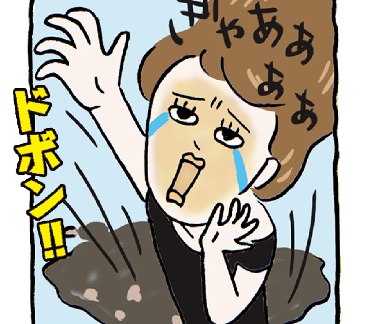 美白ケアが効かない?! ハマるなキケン!【白くならない糖化穴】 大人の夏スキンケア