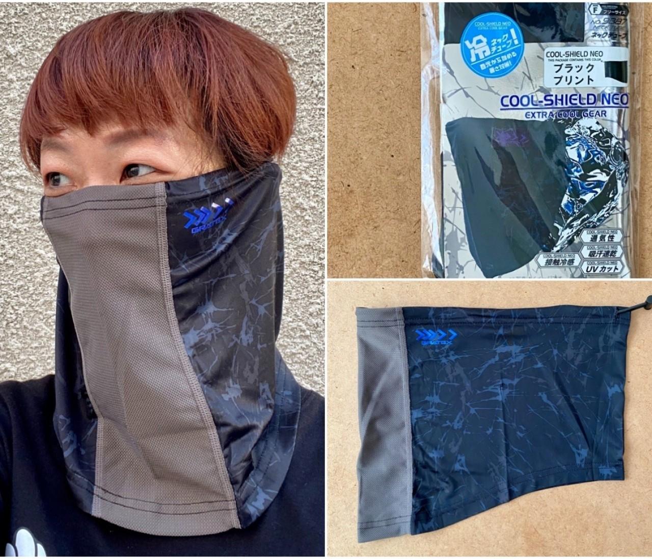 【ワークマン(WORKMAN)】暑い夏のマスク代用にお役立ち!? 接触冷感・吸水速乾・UVカット機能つきネックチューブ&フェイスカバー「クールシールド ネオ」