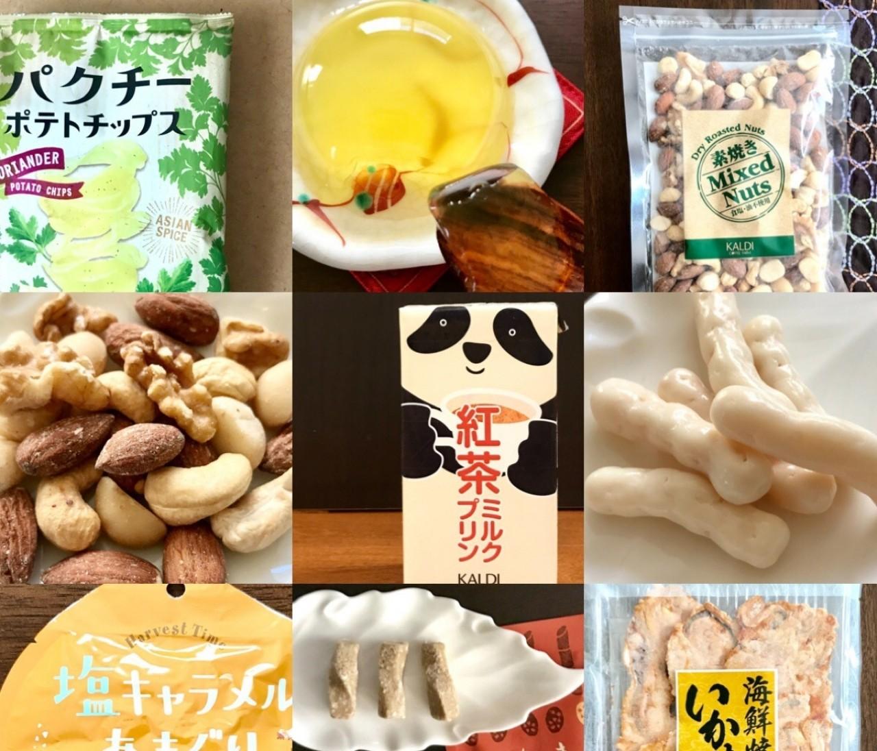 2019年も絶賛リピ買い中【カルディ(KALDI)】エディターお気に入りお菓子&デザートBEST9