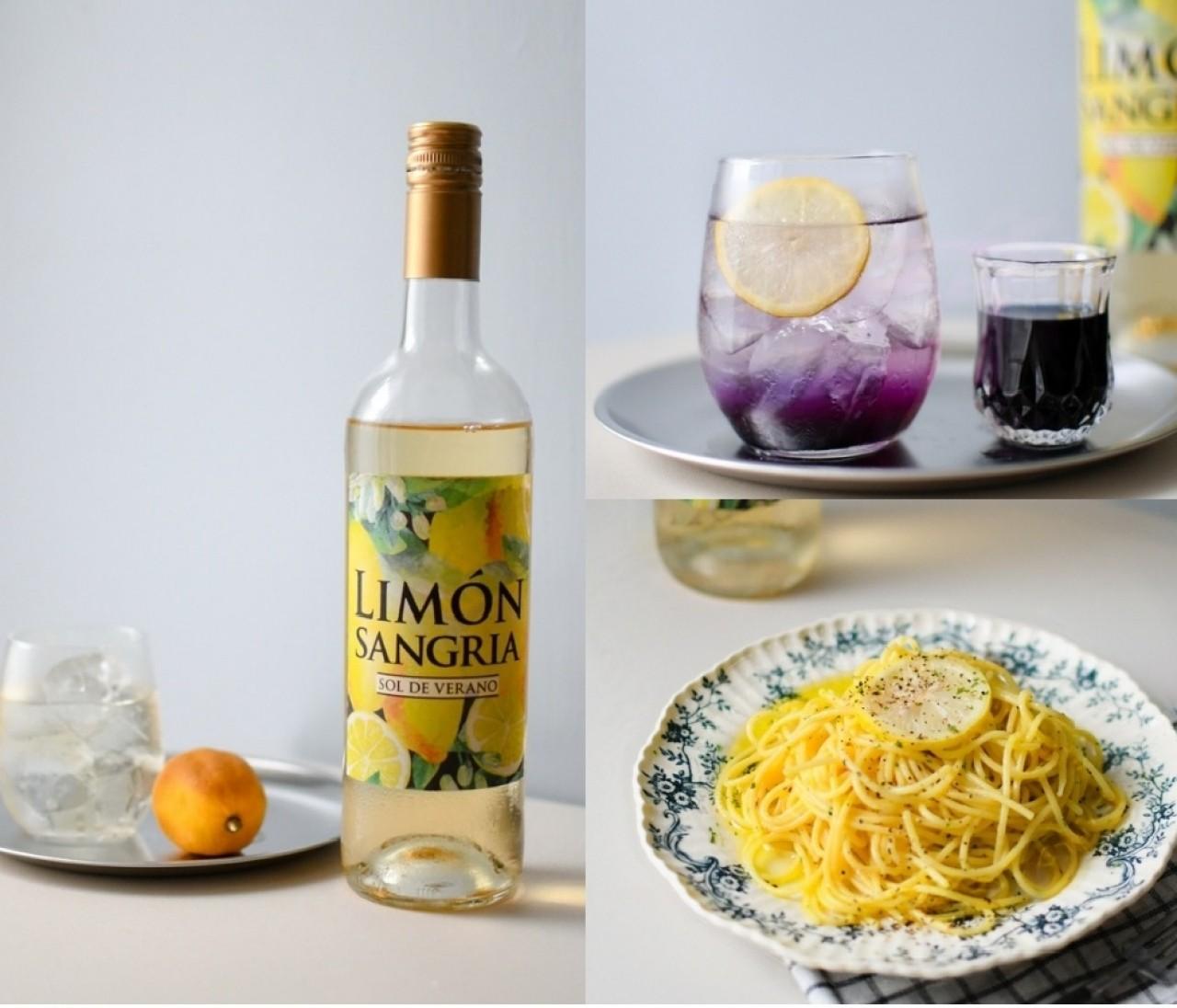【カルディおすすめ】レモン好き必見! 爽やか&美味しいレモンフード3選【元フードバイヤーmanamiのコスパなグルメ&スイーツ】