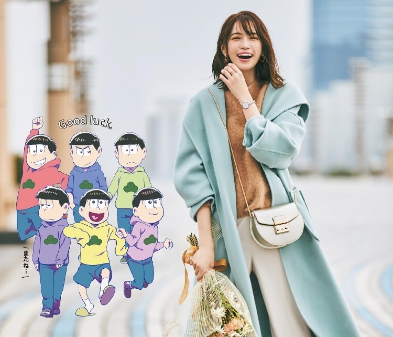 【おそ松さん&聡子の婚活着回し15daysまとめ】着心地&モテを両立できる秋冬コーデをまとめてチェック!