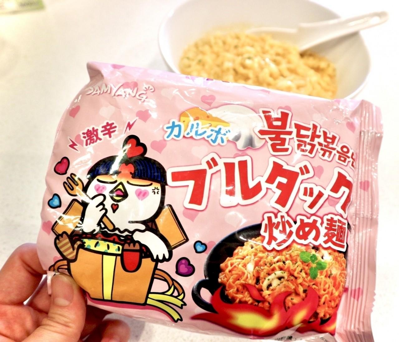 【プルダック炒め麺】辛いの苦手でもを美味しく食べる方法!!