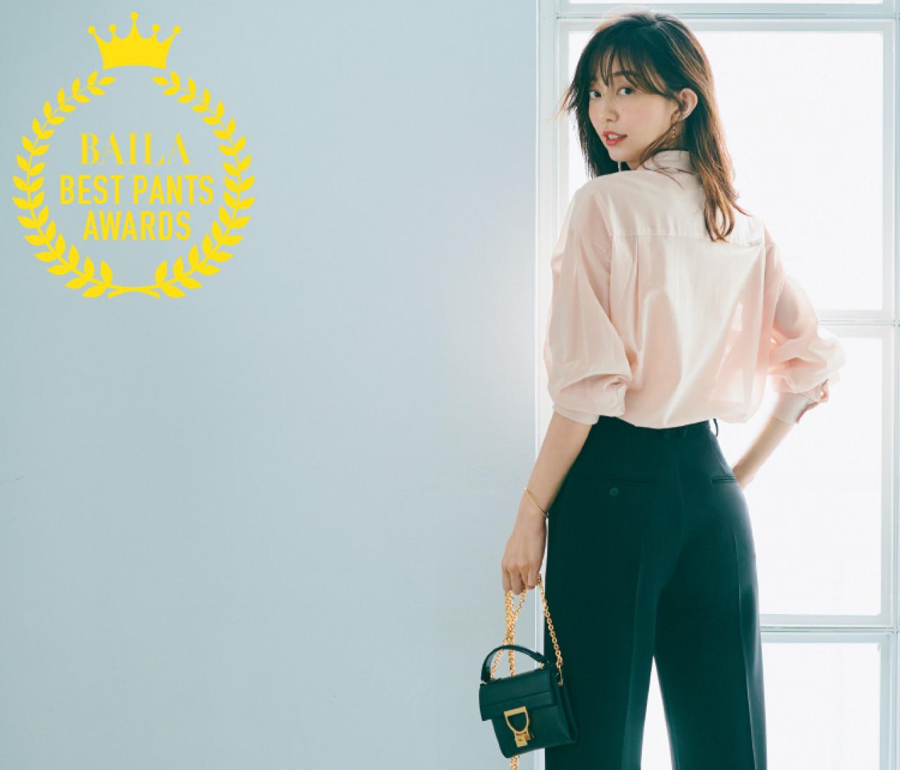 【2021年働く30代のパンツ大賞】薄着の季節が到来。「美尻パンツ大賞」の3本を発表!