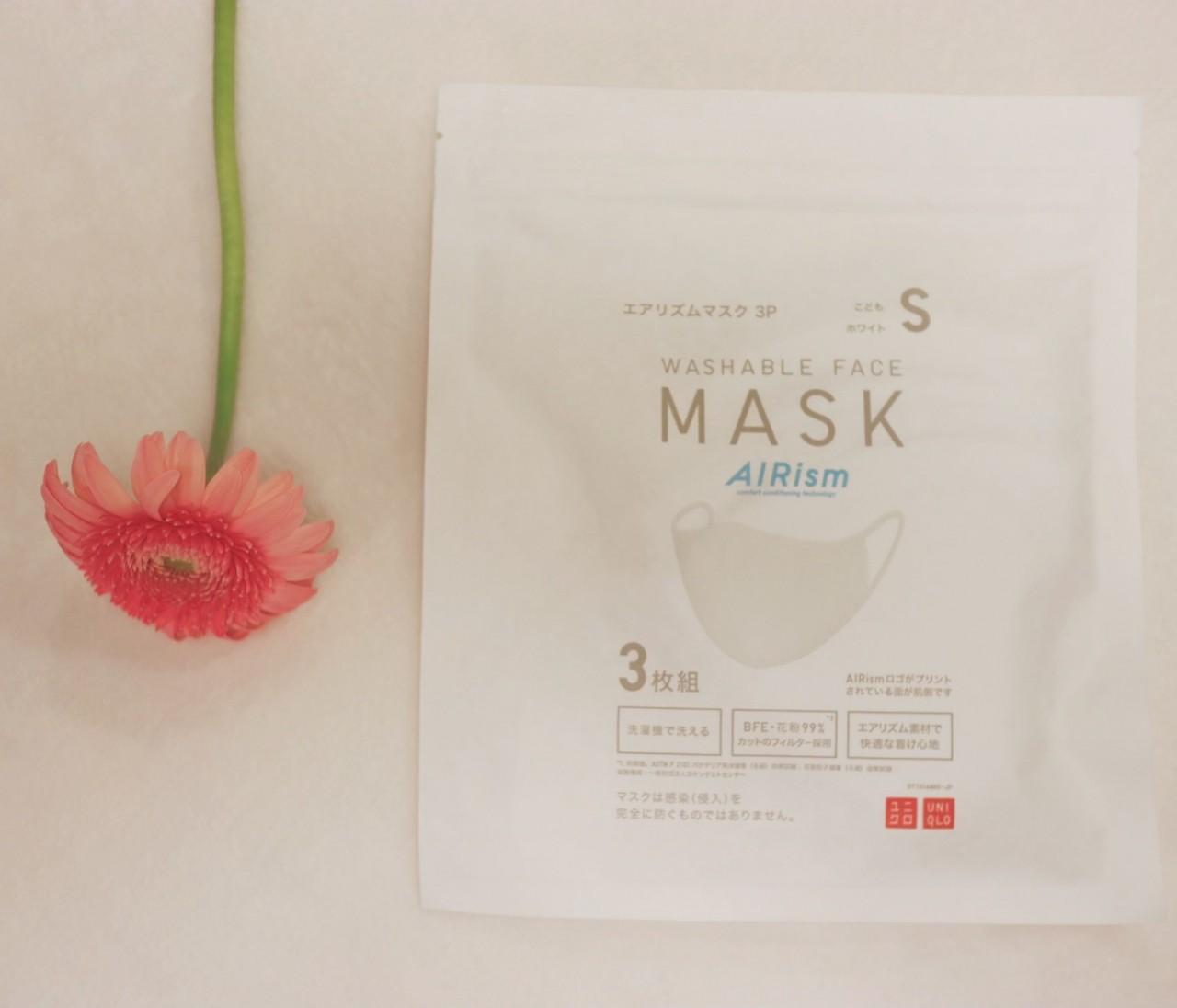 夏マスク【UNIQLOエアリズムマスク】レビューします!