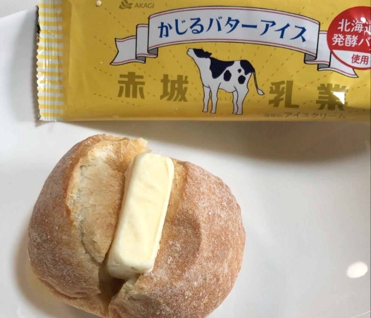 【再販】大人気のかじるバターアイス