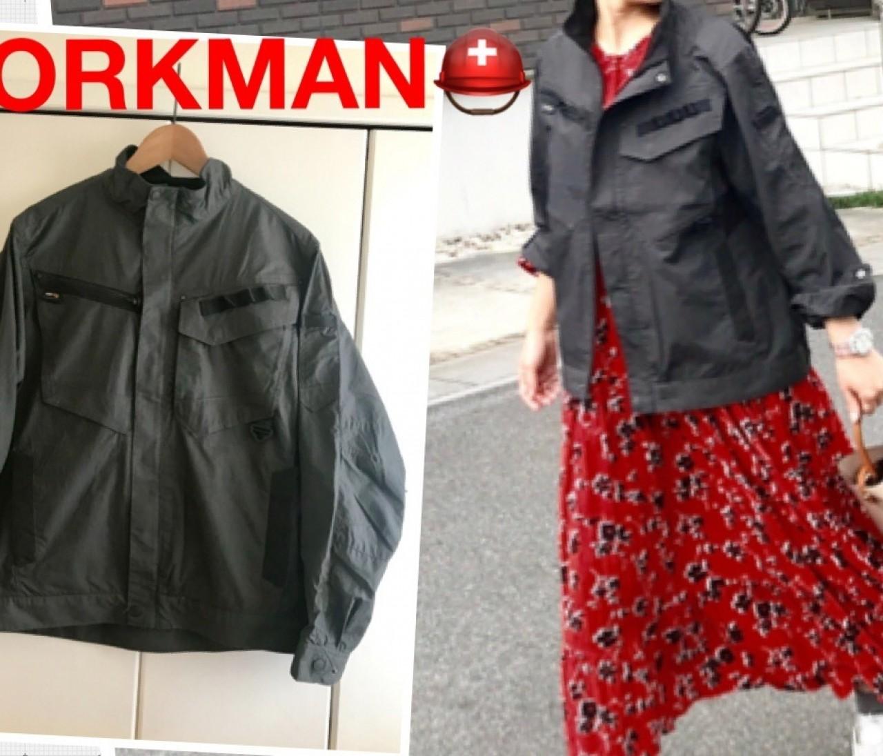 【ワークマン(WORKMAN)】ガチの作業着ジャケットを女子向けデイリー活用!