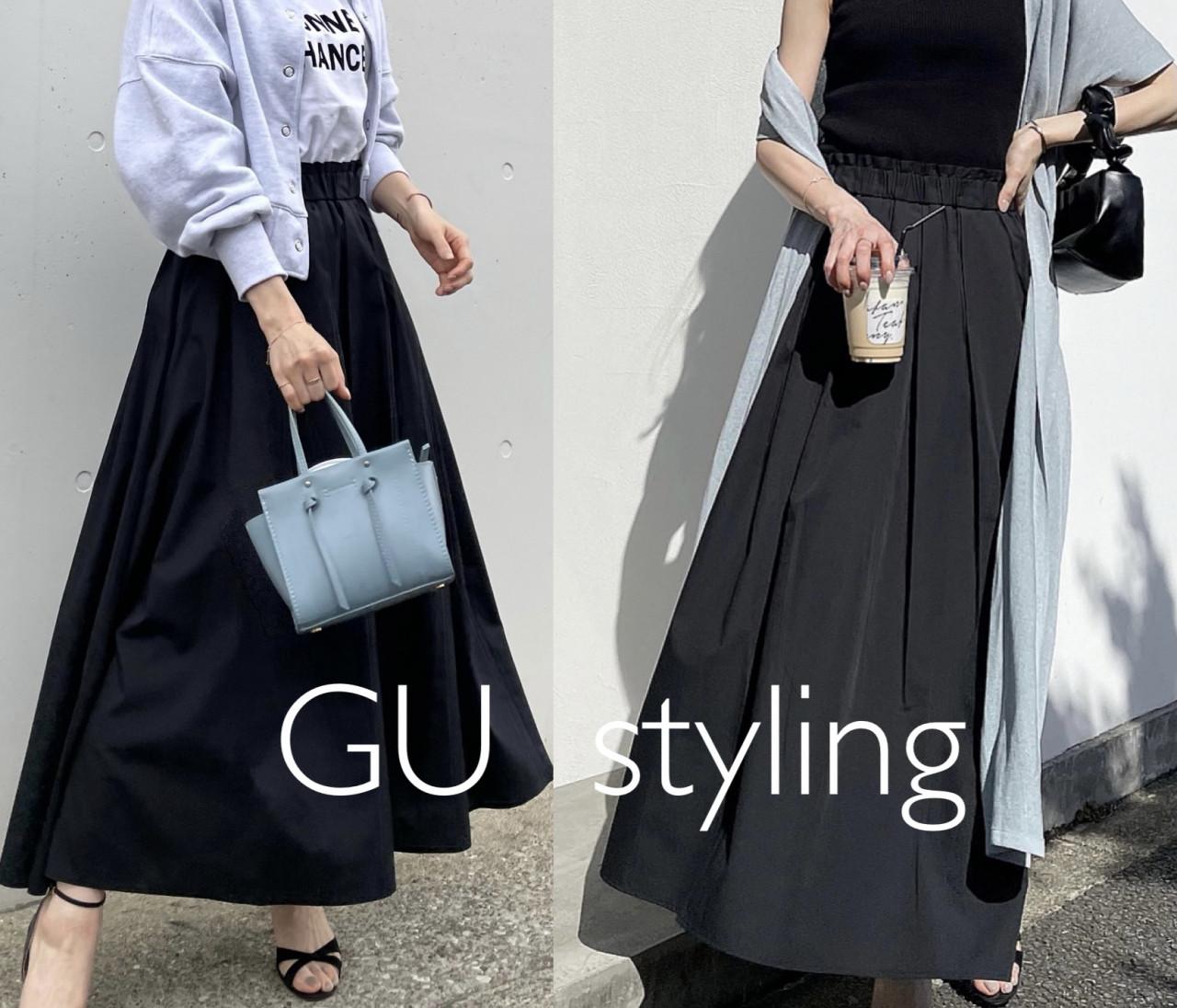 絶対買い♡GU新作!お手入れ簡単な高見えロングスカート