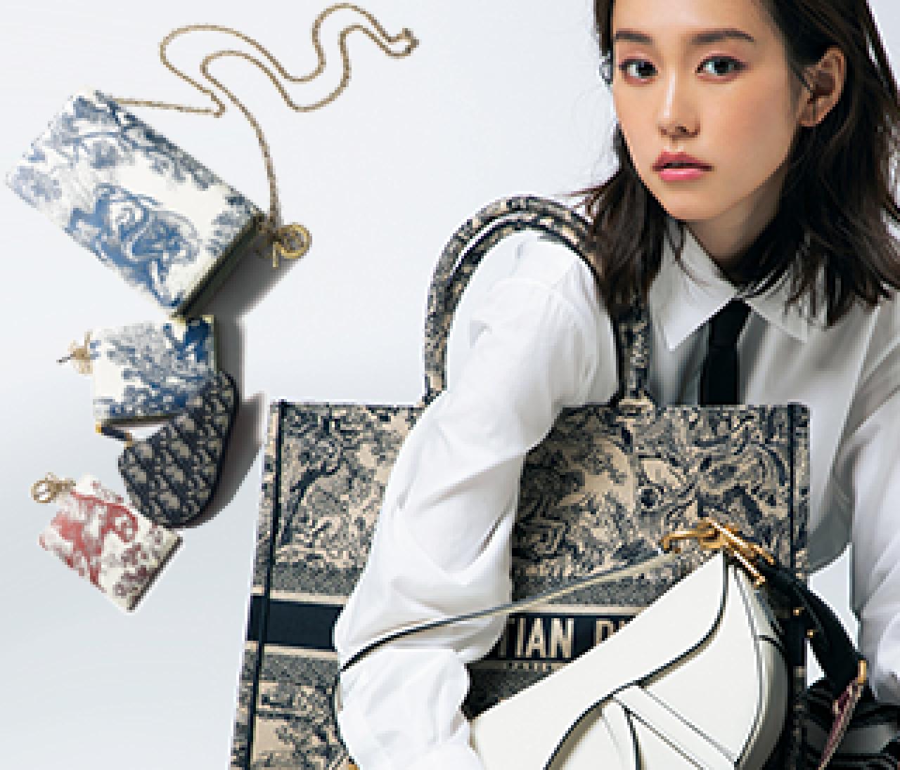 【ディオール(Dior)】の新作スモールレザーグッズで洗練されたインパクトを